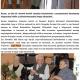 Vidam bulival unnepeltek az idoseket a Remenyseg Kozpontban (szatmar.ro)