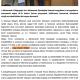 Muzeumok Feher Ejszakaja iden is (szatmar.ro)