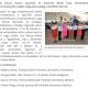 A dontoig tancoltak Temesvaron(frissujsag.ro)