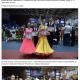 Loga Dance School, cu 12 perechi la Cupa Floris (gazetanord-vest.ro)
